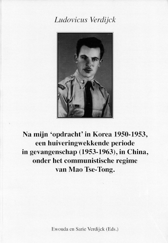 Ludovicus Verdyck Vrijwilligerskorps voor Korea. Hij is oom van coworking spaces aanbieder Kris Beyers, stichter van Offis